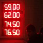 Kinh tế Nga theo đà suy giảm!