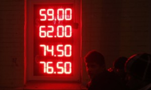 Rouble-to-euro rate over 73, rouble-to-dollar rate over 58