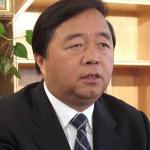 Trung Quốc khởi tố cựu thị trưởng Nam Kinh
