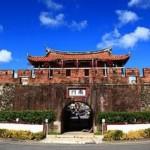 Phong thủy thành Nam Kinh thời Chu Nguyên Chương