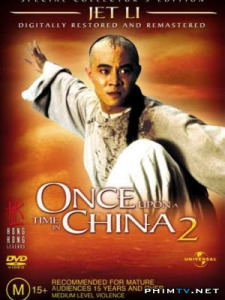 hoang-phi-hong-2-once-upon-a-time-in-china-2-1992