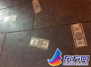 fake-bills-1420098955_660x0