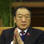 Tô Vinh cựu quan chức cấp cao TQ bị khởi tố vì tham nhũng
