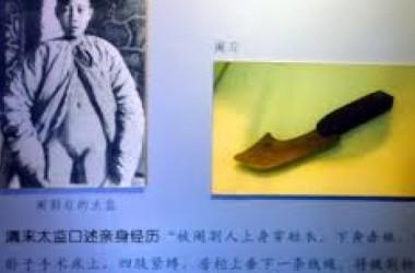 """""""Tịnh Thân"""" của Thái Giám thời Phong Kiến!"""