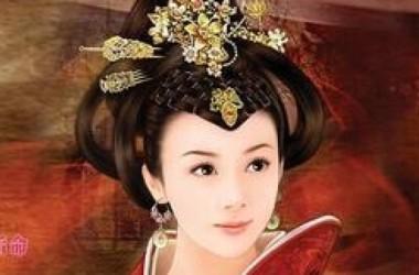 Kiểm tra thân thể để sắc phong Hoàng Hậu