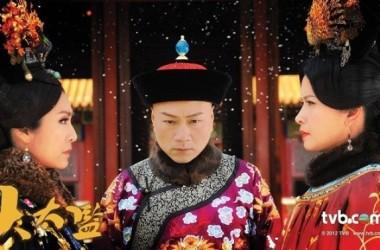 Chuyện động trời của Thái giám trong thâm cung Trung Quốc xưa!