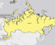 Ngoại trưởng Mỹ đến Nga hội đàm với giới lãnh đạo