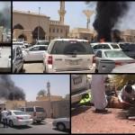 Saudi Arabia: Alarbash – Người Chết Cho Người Khác Sống