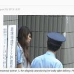Nữ sinh Việt Nam bị bắt ở Nhật vì sanh và bỏ rơi con mọn