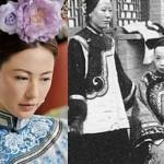 Bí Ẩn Nữ Thái Giám trong cung đình Trung Hoa