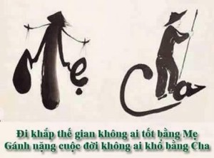 chame