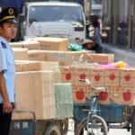 Việt Nam yêu cầu Trung Quốc bỏ bao bì Táo gây tranh cãi biển đảo