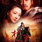 Lã Trĩ hoàng hậu dâm loàn của Hán Cao tổ Lưu Bang
