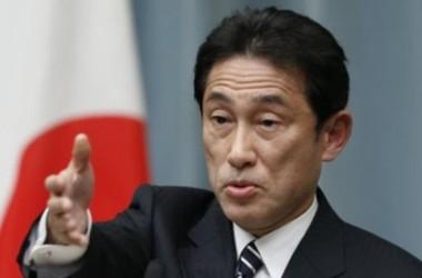 Bắc Triều Tiên ngưng điều tra vụ bắt cóc người Nhật