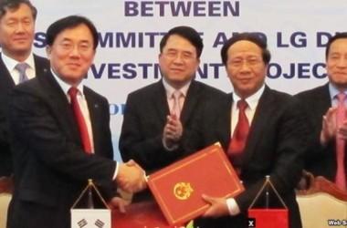 Công ty LG xây dựng nhà máy ở Việt Nam