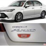 Toyota Corolla tung ra xe mới kỷ niệm 50 năm
