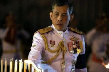 Thân thế tân vương Vajiralongkorn Thái Lan