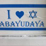 Người Abayudaya Do Thái Giáo Ở Mbale Đã Dựng Lại Giáo Đường