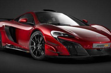 McLaren MSO HS siêu xe bằng sợi Carbon