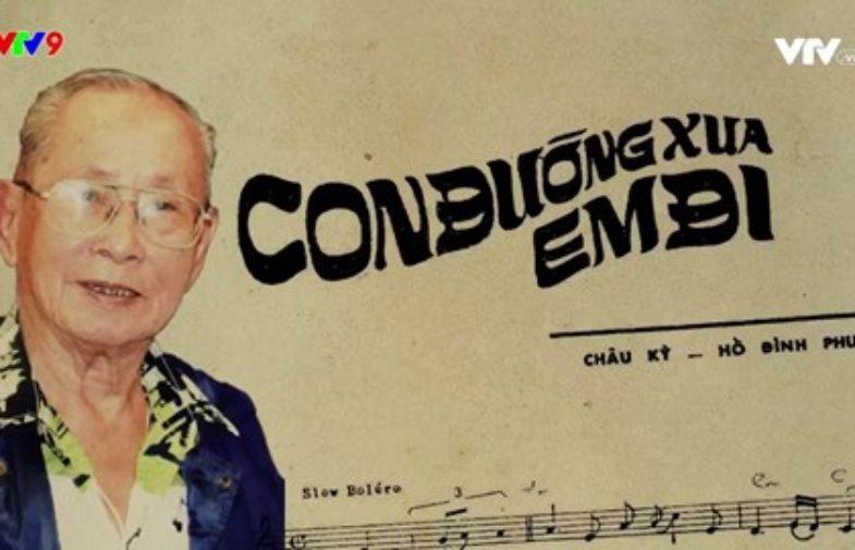 Phạt những nhạc phẫm trước 1975: Khởi đầu của 'Cách mạng Văn hóa' ở Việt Nam?