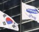 Tổng Thống Hàn Quốc Park Geun-Hye bị cáo buộc nhận hối lộ của Samsung