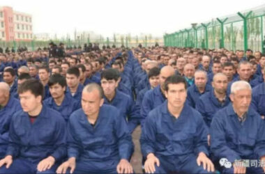 Trung Quốc hứa thu hẹp trung tâm giam giữ ở Tân Cương