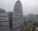 Trung Quốc phạt 29.000 USD vì chê tòa nhà Bắc Kinh 'phong thủy xấu'