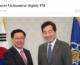 Việt-Hàn tăng cường hợp tác kinh tế-quốc phòng