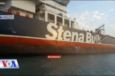 Tổng thư ký LHQ 'quan ngại' về việc bắt giữ tàu bè ở Eo biển Hormuz