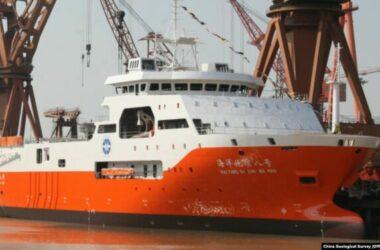 Vụ Bãi Tư Chính: Tàu Trung Quốc 'cố ý' để lộ diện