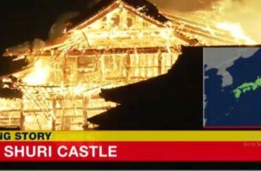 Bà hỏa thiêu rụi lâu đài cổ ở Nhật