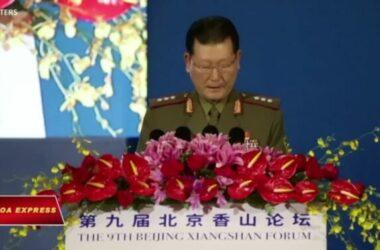 Thứ trưởng Kim Hyong Ryong tới Bắc Kinh mưu tìm giải pháp cho xung đột