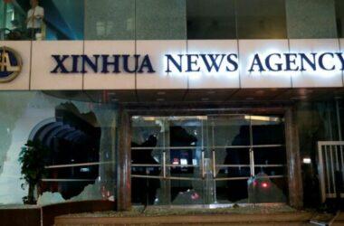 Người biểu tình đập phá văn phòng Tân Hoa Xã ở Hong Kong