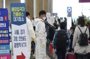 Vi phạm cách ly, 3 du học sinh Việt có thể bị Hàn Quốc trục xuất