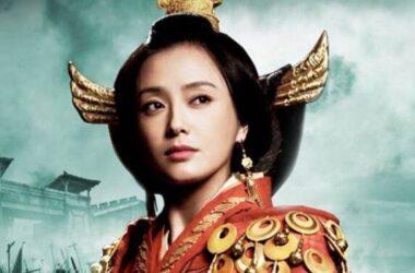 Phú Sát Hoàng Hậu Tần Lam